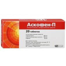 Аскофен-П N20 таб