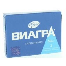 Виагра  таб. п/о 50мг №2