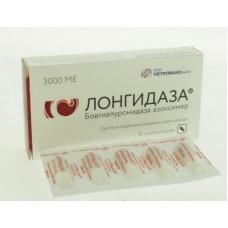 Лонгидаза  супп. ваг./рект. 3000МЕ №10