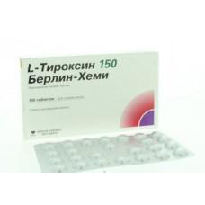 Л-тироксин 150  таб. 150мкг №100