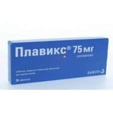 Плавикс  таб. п/о 75мг №28