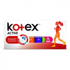 Тампоны Kotex ACTIVE Normal №16