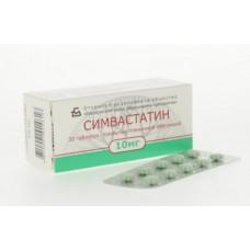 Симвастатин  таб. п/о 10мг №30