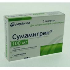 Сумамигрен  таб. п/о 100мг №2