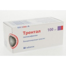 Трентал  таб. п/о 100мг №60