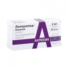 Лоперамид--Акри  2мг №20 капс