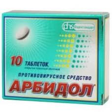 Арбидол  таб. п/о 50мг №10