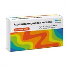 Ацетилсалициловая кислота 0.5 г N20