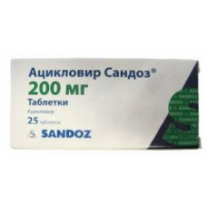 """Ацикловир  0.2 г N25 таб """""""