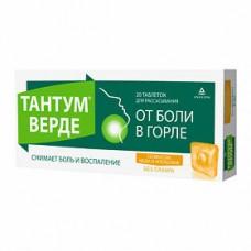 Тантум Верде 0.003 №20 таб. д/расс. апельсин/мед