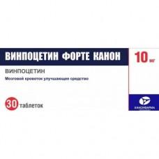 Винпоцетин Форте  таб. 10мг №30
