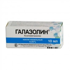 Галазолин  фл.-кап. 0,05% 10мл