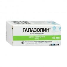 Галазолин  фл.-кап. 0,1% 10мл