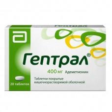 Гептрал  таб. п/о 400мг №20