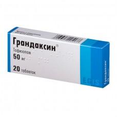 Грандаксин  таб. 50мг №20