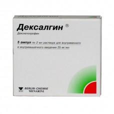 Дексалгин  25мг р-р в/м и в/в 2мл №10