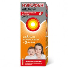 Нурофен 0,1/5мл суспензия клубничная 200мл