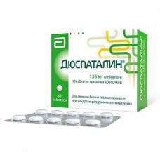Дюспаталин 0,135 №50 табл. п/о