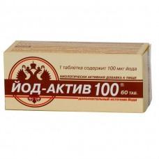Йод-актив (100)  таб. №60