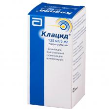 Клацид 0,125/5мл 100мл гранулы д/пригот сусп д/приема внутрь шприц дозир.