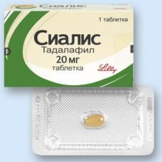 Сиалис  таб. п/о 20мг №1