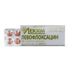 Левофлоксацин  0,5 №10