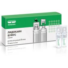 Лидокаин  спрей 10% 38г