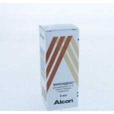 Максидекс  фл. 0,1% 5мл