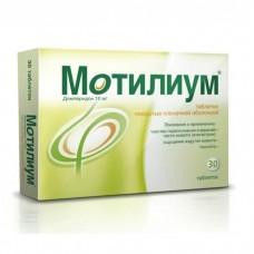 Мотилиум Экспресс  таб. д/расс. 10мг №30