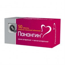 Панангин  таб. п/о №50