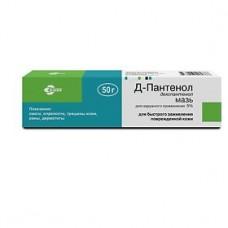 Д-Пантенол 5% 50 мл крем