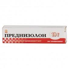 Преднизолоновая мазь  туба 0,5% 15г