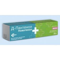 Д-Пантенол 5% 25,0 крем
