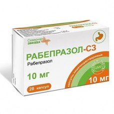 Рабепразол капс. кишеч. 10 мг №28