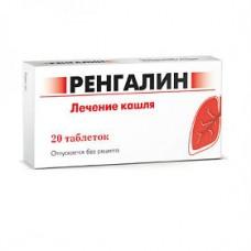 Ренгалин №20 табл. д/расс
