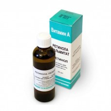Ретинола пальмитат  фл. 100000МЕ/мл 10мл