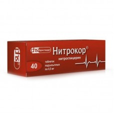 Нитрокор (нитроглицерин)  таб. 500мкг №40