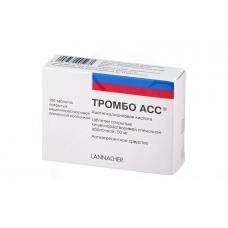Тромбо АСС  50 мг №100 тб.