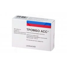 Тромбо АСС 100 мг №100 тб.