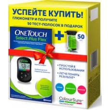 Глюкометр One Touch Select Plus Flex + тест-полоски №50