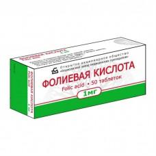 Фолиевая к-та  таб. 0,001г №50