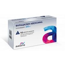Фурацилин  20 мг N10 Авексима
