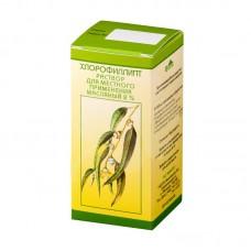 Хлорофиллипт  фл. 2% 20мл в масле