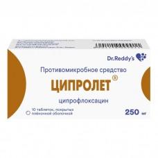 Ципролет 500  таб. п/о 500мг №10