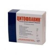 Цитофлавин  амп. 10мл №10 (уп. конт. ячейковая)