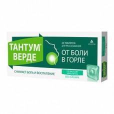 Тантум Верде Эвкалипт №20 таб. д/расс.