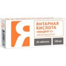 Янтарная кислота таблетки 0.1 №20