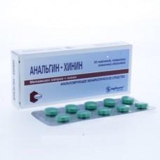Анальгин-хинин N20