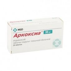 Аркоксиа  таб. п/о 90мг №28