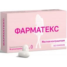Фарматекс  супп. ваг. №10